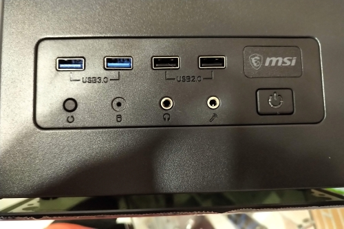 reparation ordinateur MSI